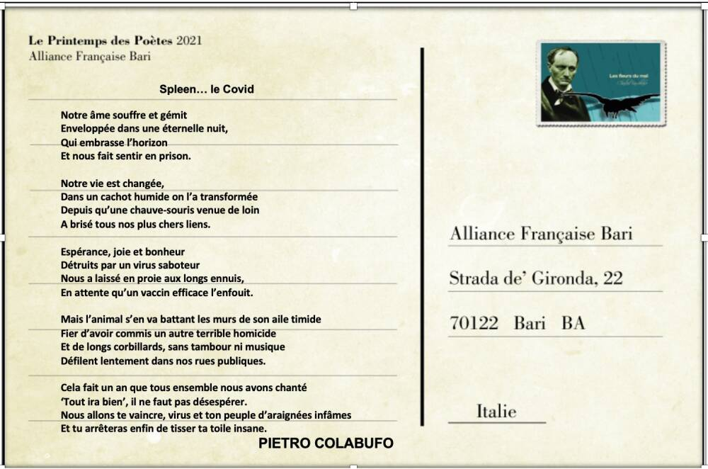 Cartolina Colabufo retro