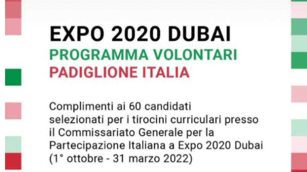 Expo2000
