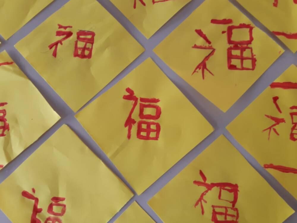 Buona fortuna Capodanno cinese