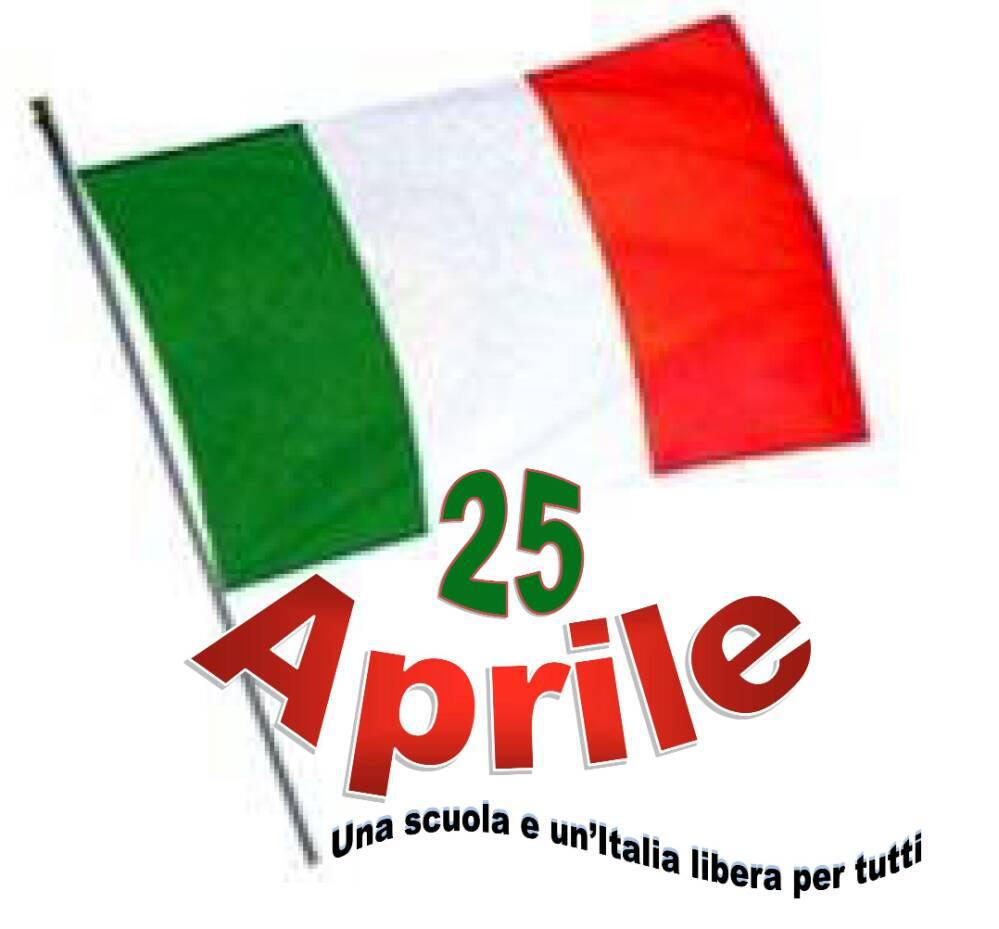 42 Logo