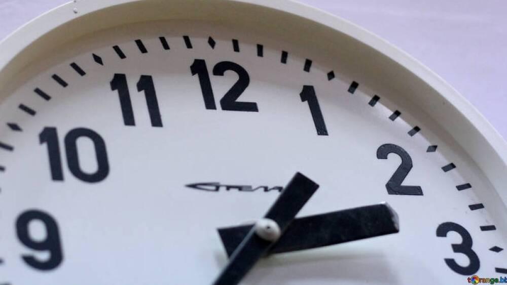 Orologio scuola diurno