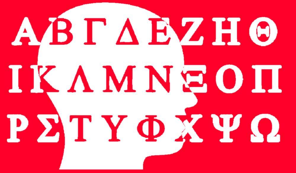 logo classico