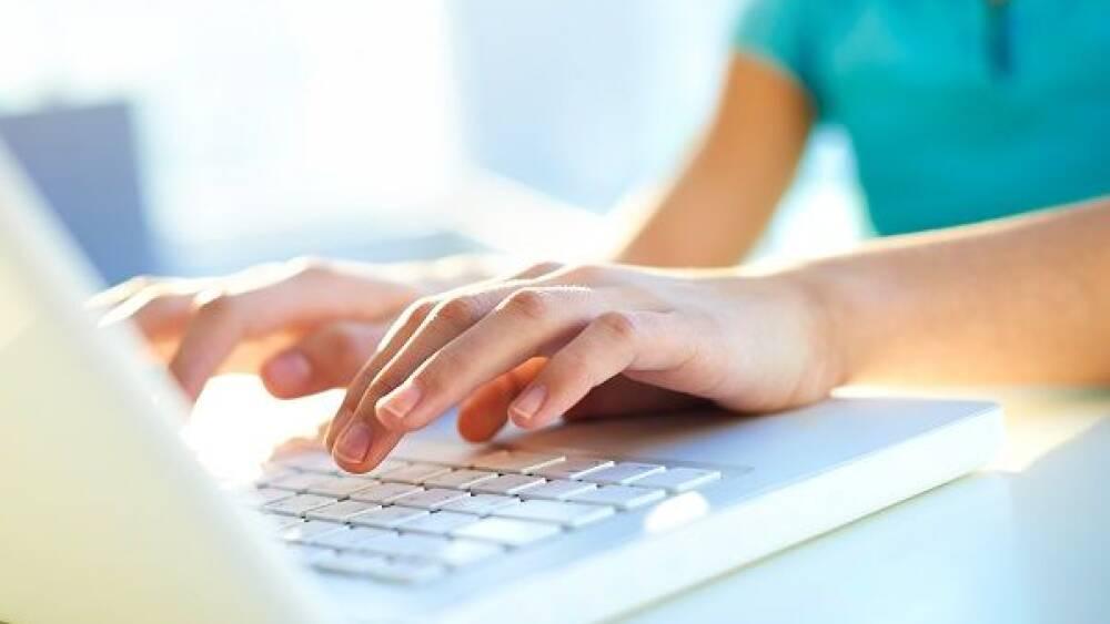 Immagine di Bando per acquisto dispositivi informatici e strumenti di connettività