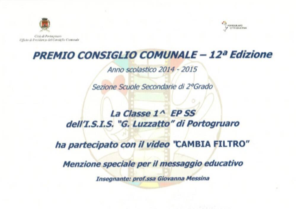 Premio Consiglio Comunale di Portogruaro - 1e